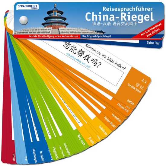 Sprachriegel Verlag China-Riegel