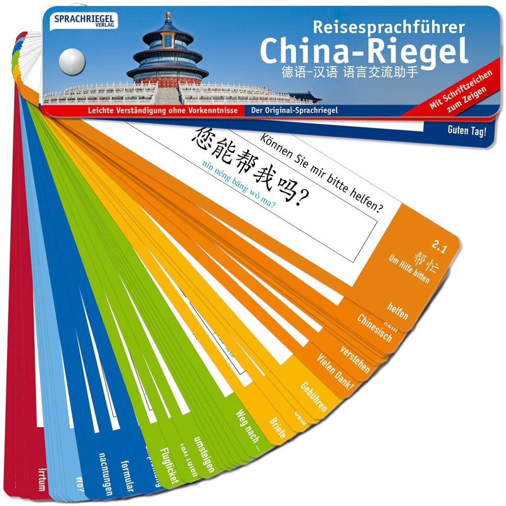 Sprachriegel Verlag China-Riegel